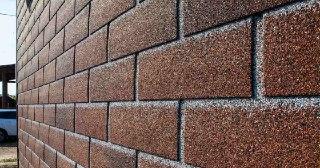 Монтаж фасадной плитки Саратов, цена от 460 руб.